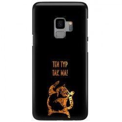 NEON GOLD ETUI NA TELEFON SAMSUNG GALAXY S9 G960 MIENIĄCE SIĘ ZLC100