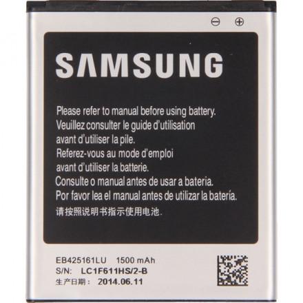 BATERIA ORYGINALNA SAMSUNG GALAXY ACE 2 i8160