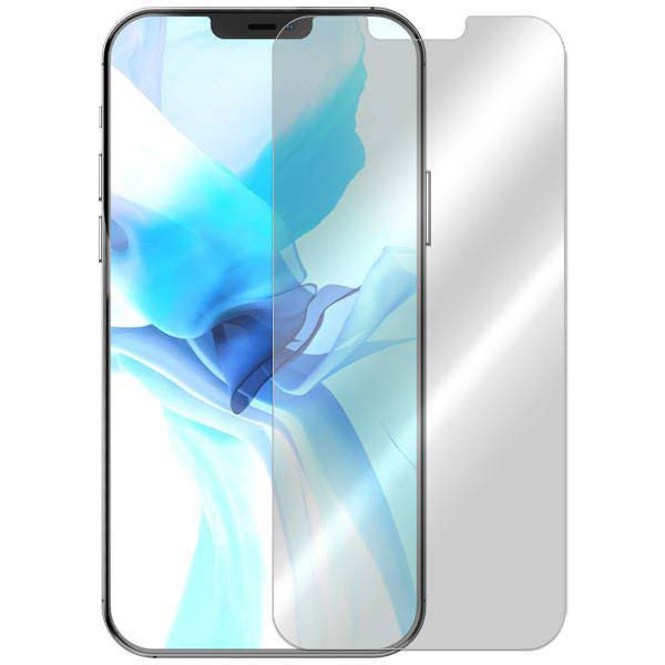 SZKŁO HARTOWANE NA TELEFON APPLE IPHONE 12 PRO MAX TRANSPARENT