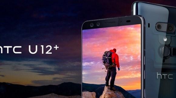 Premiera HTC U12+