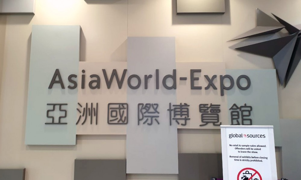 AsiaWorld-Expo 2019
